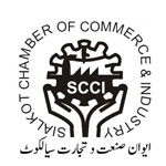 Sialkot Chamber of Commerce & Industry